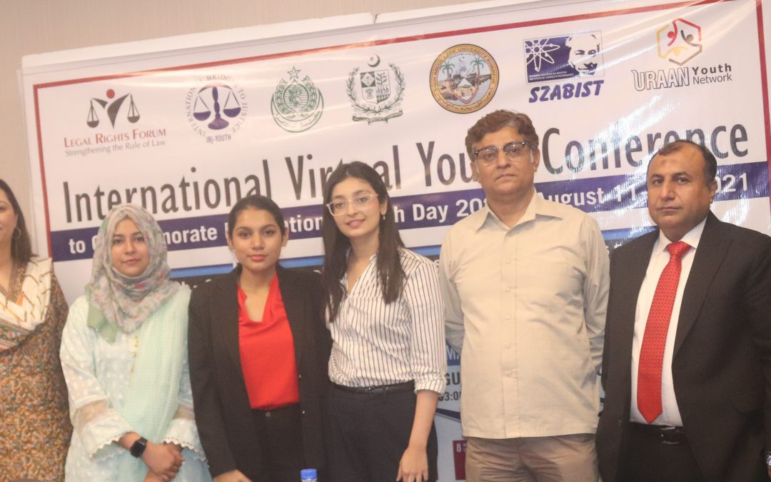 International Virtual Youth Conference